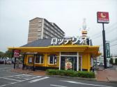 ロッテリア 倉敷中庄店の画像