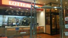 ロッテリア 広島アルパーク店の画像