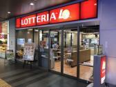 ロッテリア 高松駅店の画像