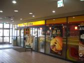 ロッテリア 姪浜駅店の画像