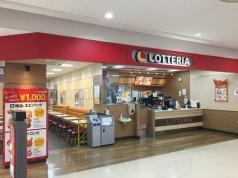 ロッテリア ゆめタウン宗像店の画像