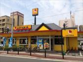 ロッテリア 藤崎駅前店の画像