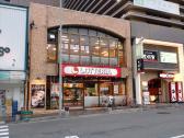 ロッテリア 京都四条大宮店の画像