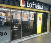 ロッテリア 阪急梅田茶屋町口店の画像