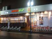 ロッテリア 湘南茅ヶ崎店の画像
