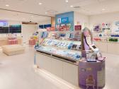 アイシティ 札幌大通店の画像