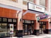 上島珈琲店 ららぽーとTOKYO-BAY店の画像