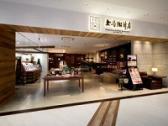 上島珈琲店 新潟ラブラ2店の画像