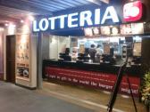ロッテリア 京阪渡辺橋駅店の画像