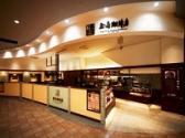 上島珈琲店 ピオニウォーク東松山店の画像