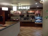 上島珈琲店 岡山大学病院店の画像