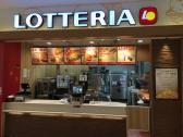 ロッテリア イオン名護店の画像