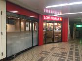 ロッテリア みずほ台東武ストア東店の画像